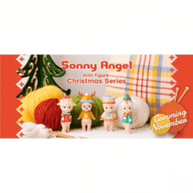 'Pre Order' Sonny Angel Christmas 2019 1 Piece Blind Box