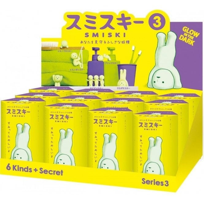 Smiski Series 3 Box Set 12 Piece