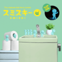 "Smiski Toilet Series - collectable""Glow in dark"" Figurine"