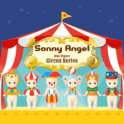 Sonny Angel Circus Series 1 Piece Blind Box
