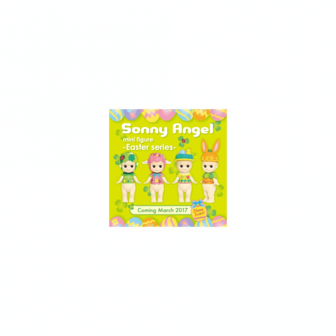 Sonny Angel Easter Series 2017 Limited Edition