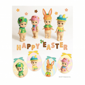 Easter Series 2017 x 1 piece blind Mini Figure Limited Edition