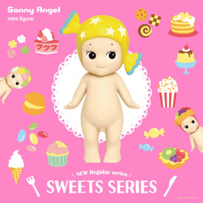 Sweet Series Full Boxset - 12  Pc's Mini Figure Kawaii Dolls